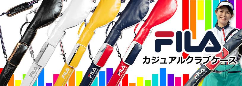 FILA カジュアル クラブケース